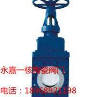 Z53TC陶瓷干灰阀
