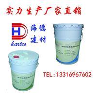 实力厂家直售亲水性聚氨酯注浆液/堵漏剂/灌浆液