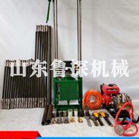 QZ-2C汽油机轻便型钻机勘探取样钻机金日直供