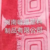 供应郑州化妆品吸塑包装内衬