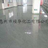 深圳工业环氧耐磨地坪   环氧地坪价格