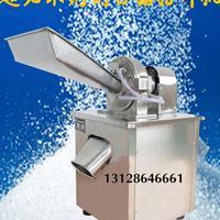 水冷式白糖多功能粉碎机 不锈钢白糖超细粉碎机