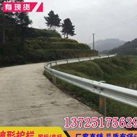 加强型热镀锌两波形护栏、公路波形护栏、钢护栏广州厂家现货直销