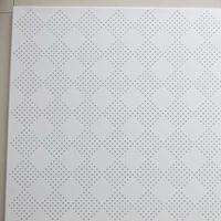吸音铝扣板生产直销 方格花型铝天花板