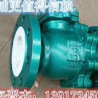 Q41F46-16C 铸钢衬氟球阀