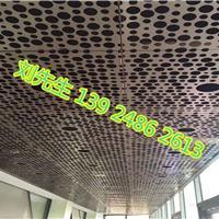 新型长城铝单板 天花2.0铝板价格请来电咨询崇匠建材
