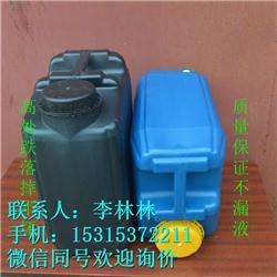 25升蓝桶25升扁桶25升大口扁桶25升堆码桶25升矿用桶