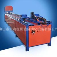 不锈钢管材液压全自动冲孔机,护栏数控冲孔机,槽钢自动打孔机