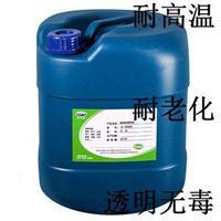 粘PVC要求耐高温用什么胶水 专业粘接耐高温塑料胶水