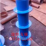 管道预埋止水套管 DN50防水套管 友瑞牌水池管道套管