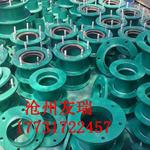 柔性止水套管 02S404图集防水套管