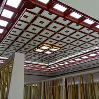 全屋集成吊顶 二级顶铝梁 错层复式立体铝梁 中式经典铝梁