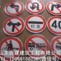 山东日照公路标志牌-安全标志