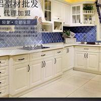 现货全铝橱柜柜体材料 新款铝合金橱柜铝材 全铝橱柜型材铝型材