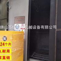 喷砂机厂家 电箱外壳表面处理喷砂机自动吊钩式抛丸机生产厂家