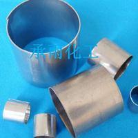 供应金属拉西环 拉西环填料 金属拉西环填料