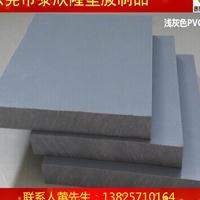 进口CPVC板 进口浅灰色CPVC棒 米白色CPVC棒 进口CPVC板材
