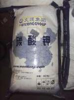 供应山西、重庆高品质碳酸钾