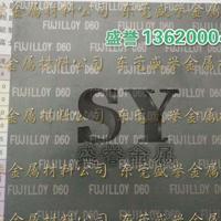 进口D40高硬度高韧性钨钢圆棒/钨钢板材