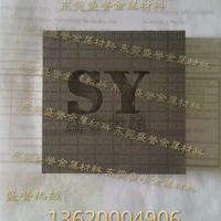 供应日本共立合金WD20钨钢板材质证明