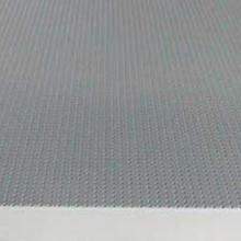 广汽传祺4s店室内吊顶微孔板 外墙银灰色穿孔装饰板多少钱平方?