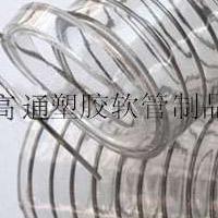 食品灌装专用软管(卫生级塑料钢丝软管)