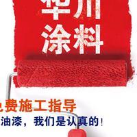 环氧酚醛涂料 环氧耐高温漆 环氧油漆价格