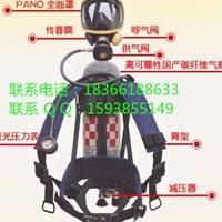 霍尼韦尔SCBA105K正压式空气呼吸器