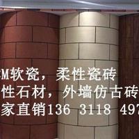安徽安庆MCM软瓷砖福莱特厂家价格实惠服务优质