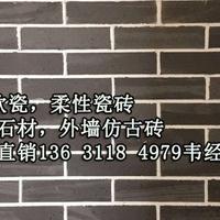 陕西汉中福建莱特软瓷生产厂家