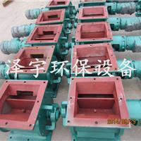 泽宇环保主要生产星型卸料器