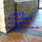 供应温州砼压花路面/杭州混凝土压模地坪施工
