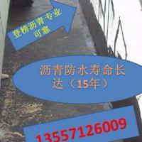 广西10号伸缩缝专用沥青|柳州块状沥厂家