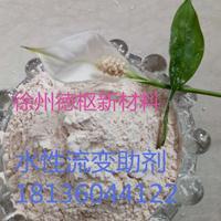 徐州�允嘈虏牧�DS-HB水性流变助剂添加量少0.1%-1%