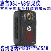 DSJ-A8惠普(HP)音视频记录仪