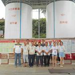 厂家供应醇基燃料添加剂批发