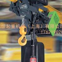 德国斯泰尔STAHL环链电动葫芦ST/STK原装正品小车