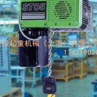 德国斯泰尔STAHLST/STK环链电动葫芦手拉葫芦