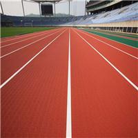 橡胶跑道与塑胶跑道的五大区别