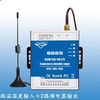 金鸽S265 云平台管理温湿度控制器 远程温湿度控制器