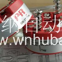 供暖首选PR5333A温度变送器PR5333A现货温度
