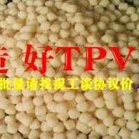 铁路TPV垫片\减震TPV绝缘\耐寒TPV\TPV