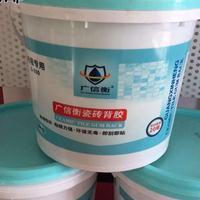 瓷砖背涂胶厂家 包邮 瓷砖粘贴剂 超强粘结 环保无毒