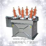 生产厂家ZW8-12/630-20