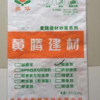 江西EPS砂浆,南昌EPS砂浆,江西EPS砂浆厂家,南昌EPS砂浆厂家