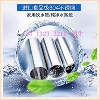 304不锈钢薄壁水管DN20