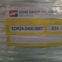 玻璃纤维纱生产厂家 巨石2400tex386T 无碱玻璃纤维纱定义