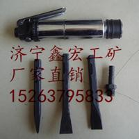 CZ2气铲风铲 CZ2.5气铲风铲