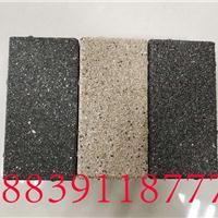 200*100陶瓷透水砖一平米多少钱