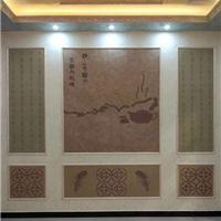 箭牌艺术漆报价 美国箭牌生态艺术壁材 天鹅绒艺术涂料